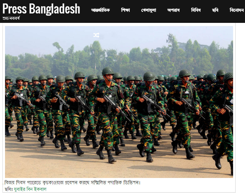 Press Bangladesh